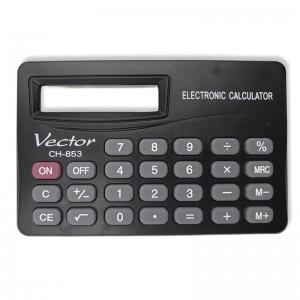 Kalkulator KAV CH-853
